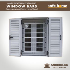 5-WINDOW-BARS